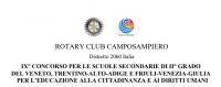 Bando Rotary